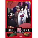 Hell Girl: Two Mirrors: Season 2 (地獄少女 二籠 北米版) (DVD) 新品