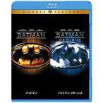 Yahoo!BLANCOLバットマン/バットマン リターンズ Blu-ray (初回限定生産/お得な2作品パック) 中古