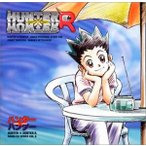 HUNTER×HUNTERラジオCDシリーズVol.6 中古