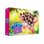 AKB48 チーム8のブンブン! エイト大放送  Blu-ray BOX 中古