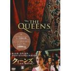 クィーンズ-長安、後宮の乱- DVD-BOX III 新品