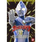 ウルトラマンダイナ(12) (DVD) 新品