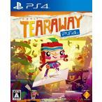 Tearaway PlayStation 4 中古