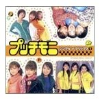 プッチモニ シングルVクリップス(1) (DVD) 新品
