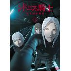 シドニアの騎士 第九惑星戦役 五 (DVD) 新品