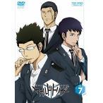 ワールドトリガー VOL.7 (DVD) 中古