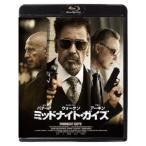 ミッドナイト・ガイズ Blu-ray 中古