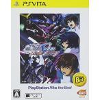 機動戦士ガンダムSEED BATTLE DESTINY PlayStation Vita the Best - PS Vita 中古