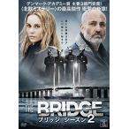 THE BRIDGE/ブリッジ シーズン2 DVD-BOX 中古