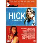 HICK ルリ13歳の旅 (DVD) 中古