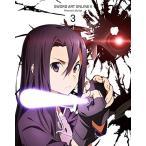 ソードアート・オンラインII 3(完全生産限定版) (Blu-ray) 中古