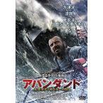 アバンダンド 太平洋ディザスター119日 (DVD) 中古