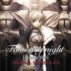 Fate/stay night(Realta Nua)ORIGINAL SOUNDTRACK 新品