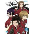 ワールドトリガー VOL.5 (DVD) 中古