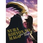 ぬらりひょんの孫〜千年魔京〜 Blu-ray 第2巻 (初回限定生産版) 新品