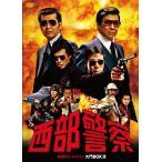 西部警察 PARTIセレクション 大門BOX 2 (DVD) 新品