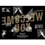 """スキマスイッチ 10th Anniversary """"Symphonic Sound of SukimaSwitch"""" THE MOVIE(初回生産限定盤) (Blu-ray) 新品"""