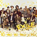 Ki・mi・ni・mu・chu(CD+DVD) 新品