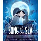 ソング・オブ・ザ・シー 海のうた (Blu-ray) 新品