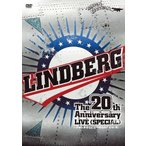 LINDBERG 20th Anniversary LIVE (SPECIAL) ~ドキドキすることやめられへんな(笑)~ at Nipponbudokan on 28th of September 2009 (DVD) 新品