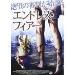 エンドレス・フィアー (DVD) 新品