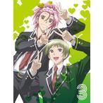 美男高校地球防衛部LOVE!LOVE! 3 (DVD) 中古