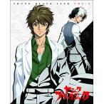 「ヤング ブラック・ジャック」vol.2 (DVD 初回限定盤) 新品