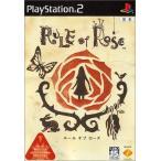 RULE of ROSE 中古