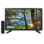 STAYER フルハイビジョン 液晶テレビ GRANPLE TDW1T-24 24インチ 1TB HDD内蔵 壁掛け