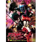 アクマイザー3 VOL.1 (DVD) 新品