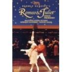 ロミオとジュリエット (DVD) 中古