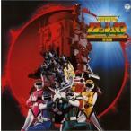 (ANIMEX 1200シリーズ) (44) 超新星フラッシュマン 音楽集 (限定盤) 中古