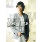 松原健之映像コレクション (DVD) 中古
