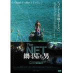 The NET 網に囚われた男 (DVD) 新品