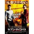 セブン・サイコパス (DVD) 新品