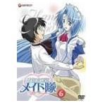 花右京メイド隊 La Verite 6 (DVD) 中古