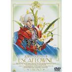 天空のエスカフローネ Vision 5 (DVD) 中古