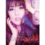 日笠陽子「Glamorous Live」 (DVD) 中古