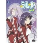 ラムネ Vol.4 (DVD) 中古