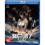 第7鉱区 (Blu-ray) 新品