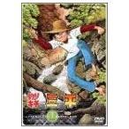 釣りキチ三平 DVD-BOX 1 中古