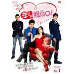 恋せよ姐GO! DVD-BOX1 新品