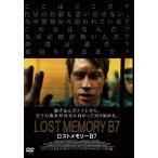 ロストメモリーB7 (DVD) 中古