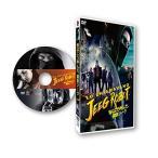 皆はこう呼んだ、鋼鉄ジーグ (DVD) 新品