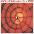 RECYCLE Greatest Hits of SPITZ 中古商品 アウトレット