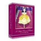 小公女(プリンセス)セーラ DVDメモリアルボックス 中