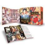 宮廷の諍い女DVD-BOX第1部 中古