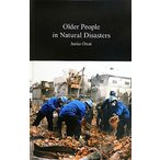 Older People in Natural Disasters: The Great Hanshin Earthquake of 1995 中古書籍
