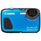 Canon デジタルカメラ Power Shot D30 光学5倍ズーム PSD30 中古品 アウトレット