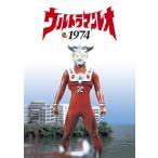 ウルトラマンレオ 1974 [DVD]